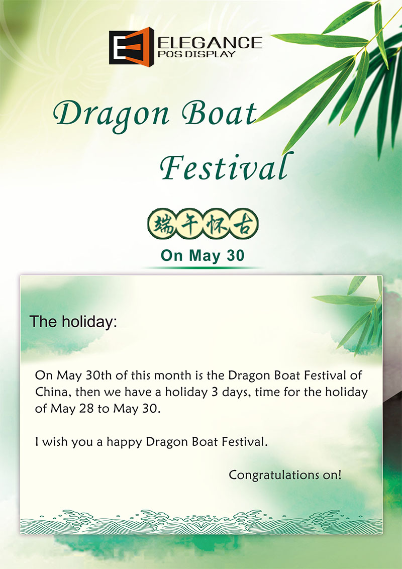 Elegance POS Display have a holiday on the Dragon Boat Festival